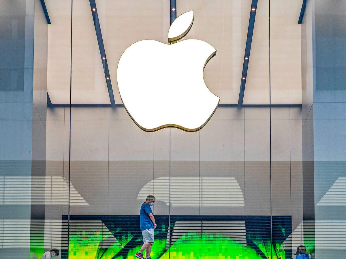 Apple share price - launch underwhelms