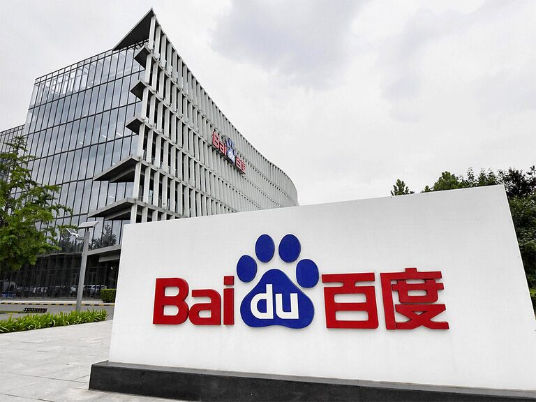 Is the Baidu share price a buy amid China's regulatory clampdown?