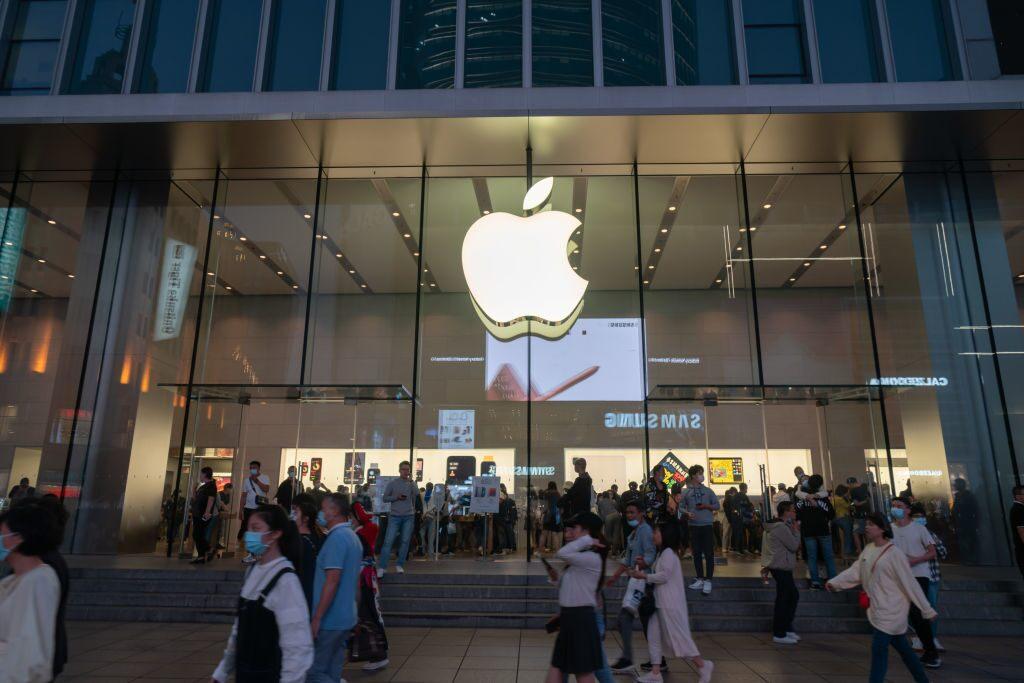 Apple Aktie: Warum sie heute so stark steigt