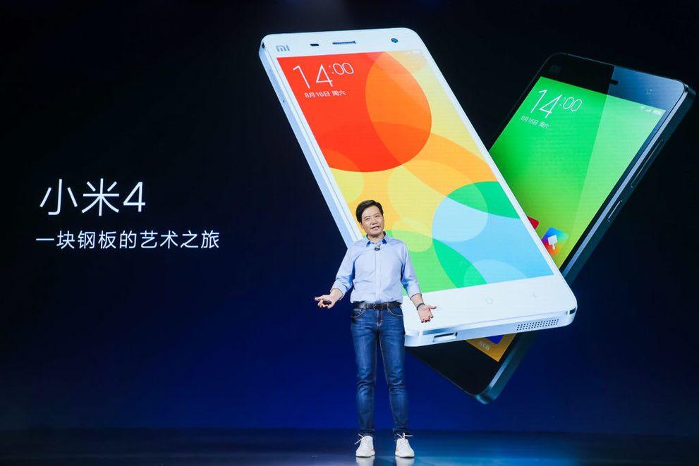 Xiaomi-Aktie aktuell: Xiaomi Kurs steigt stark an - die Ursachen!