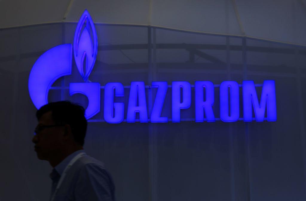 Gazprom Aktie – Arbeiten gehen weiter, gut für die Aktie?