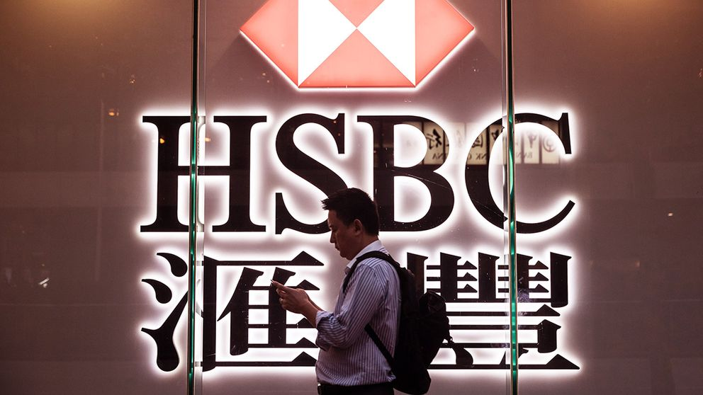 HSBC drags on the FTSE after falling short of expectations | CMC Markets