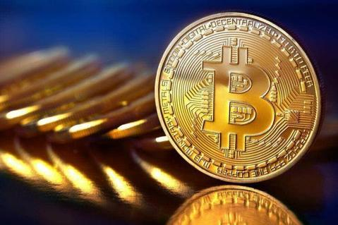 Trade bitcoin cmc markets